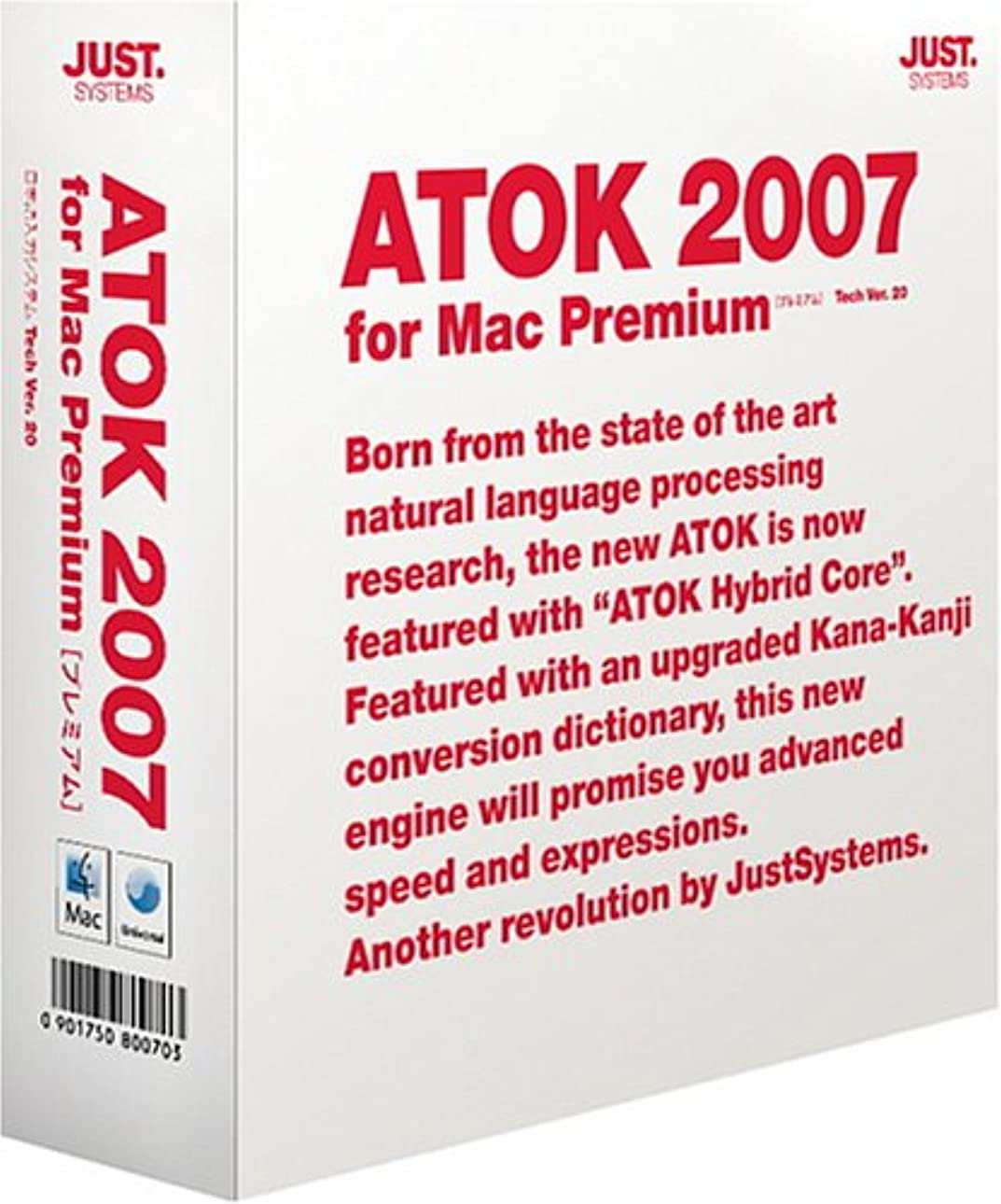 ハミングバード早熟スリチンモイATOK 2007 for Mac [プレミアム]