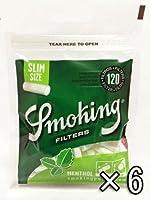 [smoking]スモーキング スリム・メンソール・フィルター 120個入×6 手巻きタバコ シャグ