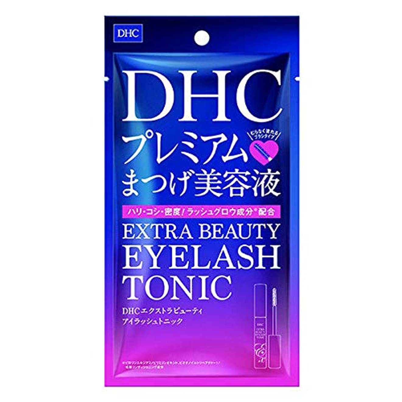 罰する該当する経験的DHC エクストラビューティアイラッシュトニック 6.5ml プレミアムまつげ美容液