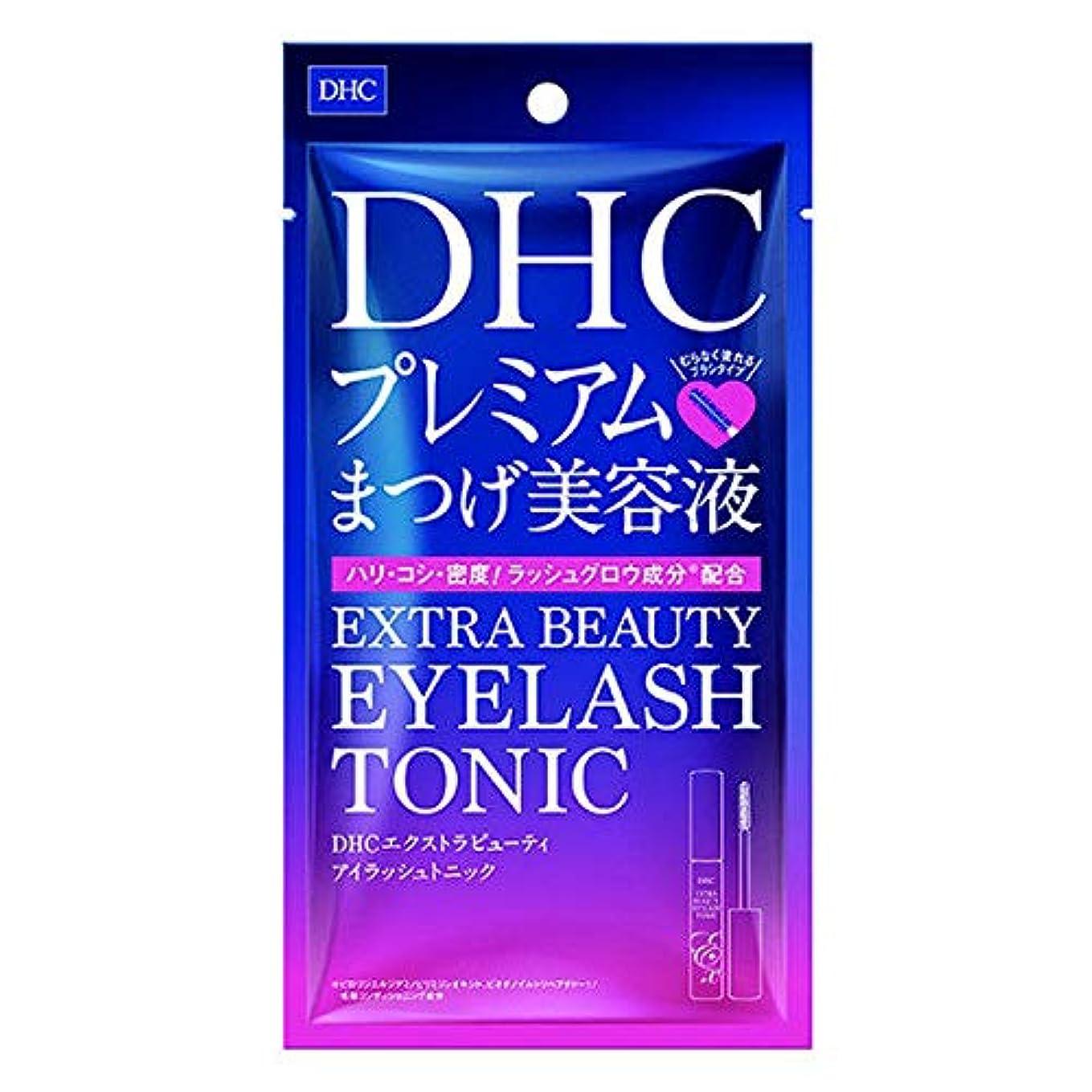 大きさにおい精査DHC エクストラビューティアイラッシュトニック 6.5ml プレミアムまつげ美容液
