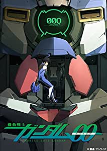 【早期購入特典あり】 機動戦士ガンダム00 10th Anniversary COMPLETE BOX (初回限定生産) (高河ゆん描き下ろし複製ミニ色紙4枚セット付) [Blu-ray]