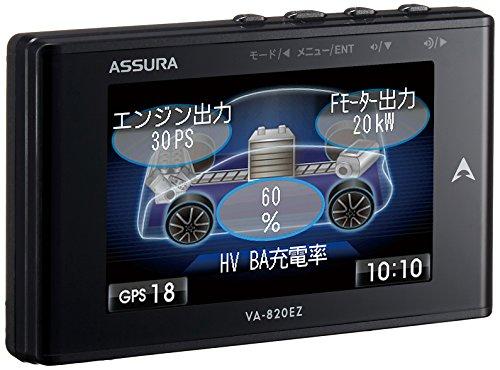 【Amazon.co.jp限定】 セルスター レーダー探知機 ...