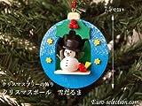 クリスマスツリーの飾り オーナメント クリスマスボール 雪だるま ドイツの木のおもちゃ