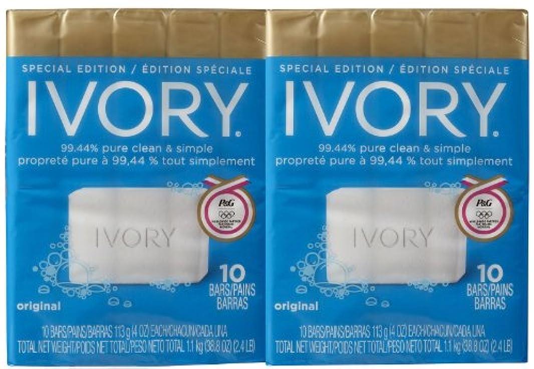 生きる穀物統治するIvory 固形石鹸 - 2 PK。