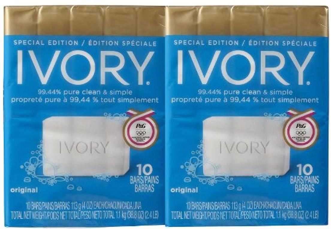 汚物明らか郵便Ivory 固形石鹸 - 2 PK。