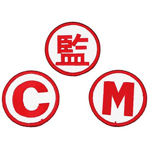 ミカサ バレーボール3点セット(監C M) 刺繍 クリップ/安全ピン付 KM-V