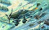 トランペッター 1/32 ドイツ軍 ユンカース Ju87G-2 カノーネンフォーゲル プラモデル