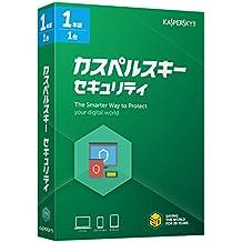 カスペルスキー セキュリティ (最新版) | 1年 1台版 | Windows/Mac/Android対応