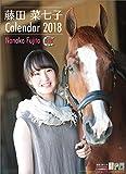 藤田菜七子 2018年