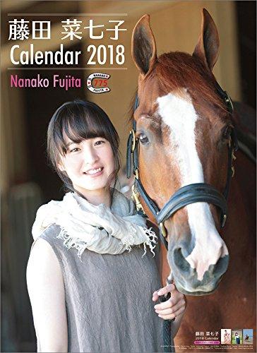藤田菜七子 2018年 カレンダー 壁掛け B2 CL-506