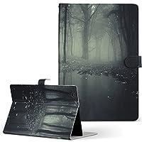 Fire HD 8 専用ケース カバー Fire HD 8 (第8世代・2018年リリース) ケース PUレザー 手帳型 タブレットケース タブレットカバー 005900