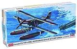 ハセガワ 1/72 九四式水上偵察機 霧島搭載機w/カタパルト