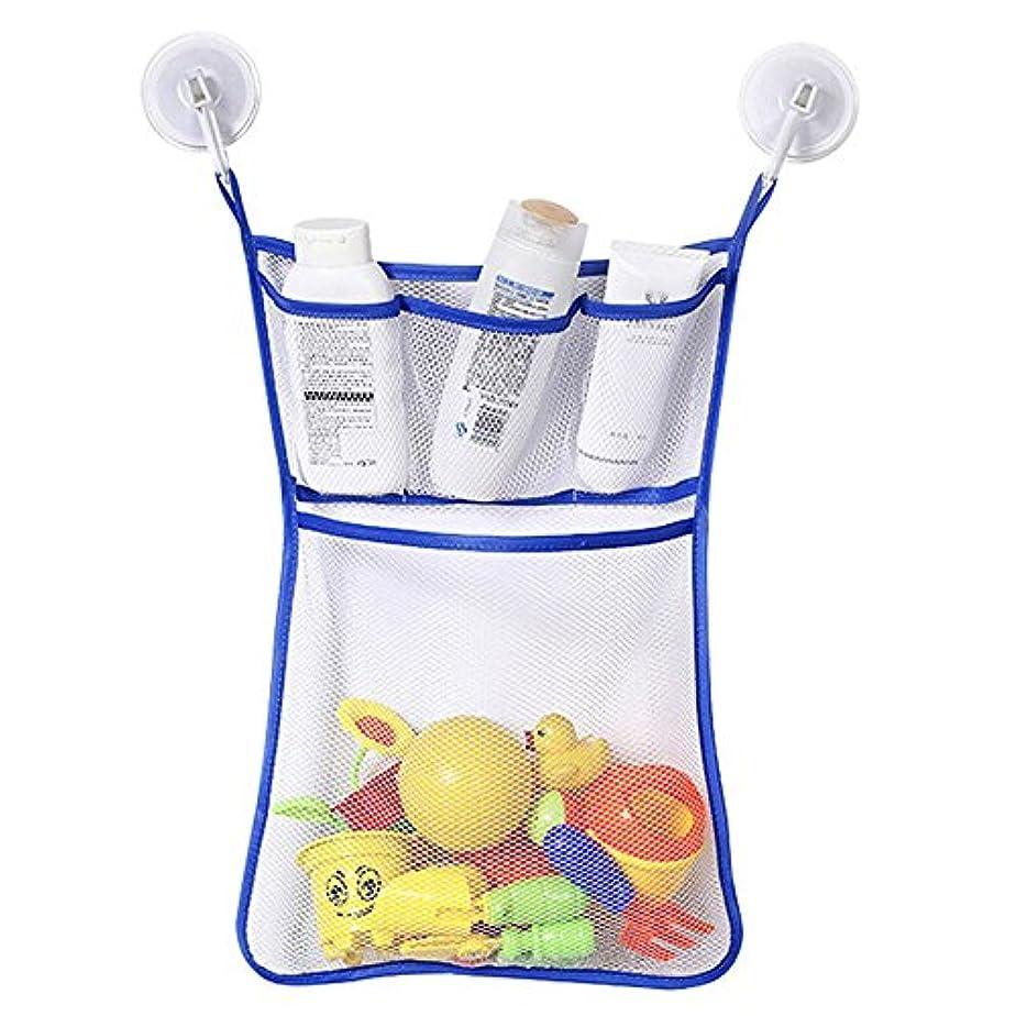 隣接マングル直感Lazayyii ファッション新しい 赤ちゃんのおもちゃ メッシュ収納袋 風呂浴槽 人形整理 (ブルー)