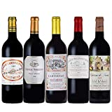 超熟ボルドーワインセット 5本 1990年代ヴィンテージのフランス・ボルドー産赤ワイン 750mlx5本