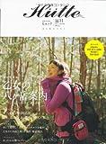 Hutte (ヒュッテ) vol.11 2013AUTUMN (別冊山と溪谷)