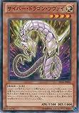 遊戯王カード SD26-JP004 サイバー・ドラゴン・ツヴァイ(ノーマル)遊戯王ゼアル [機光竜襲雷]