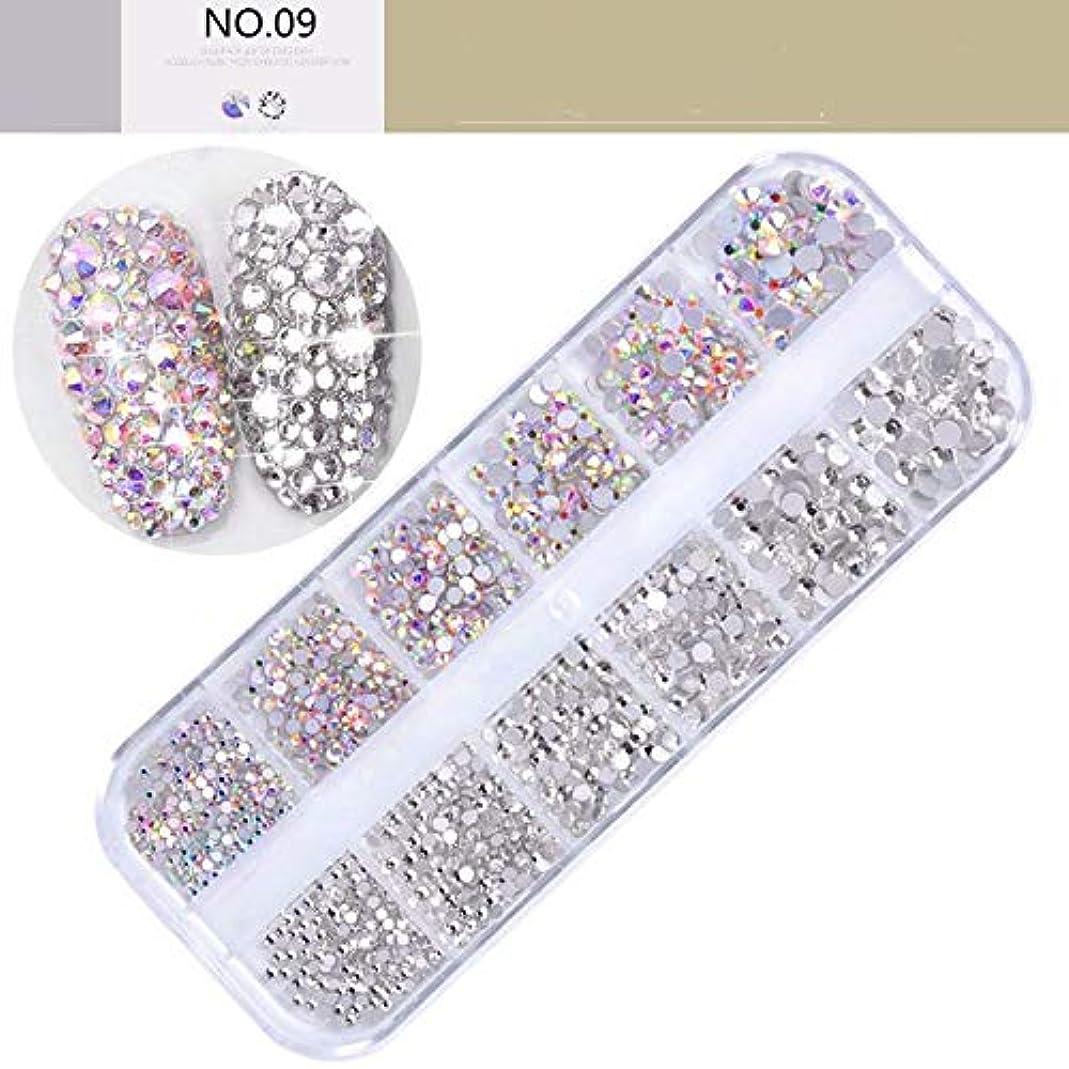 妊娠した一晩ほのかJiaoran 1セットdiyネイルアートラウンドクリスタルabビーズフラットバックガラスネイルグリッターラインストーンビーズマニキュア装飾ツール (Color : 9)