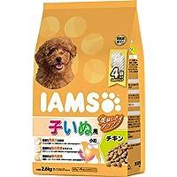 アイムス (IAMS) 12か月までの子いぬ用 チキン 小粒 2.6kg