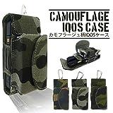 I QOS カモフラージュ ケース カバー ポーチ フォルダー IQOS アイコス IQOSケース IQOSカバー アイコスケース アイコスカバー 迷彩 カモフラ (アラスカグレー)