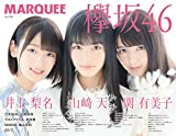 MARQUEE Vol.134 画像