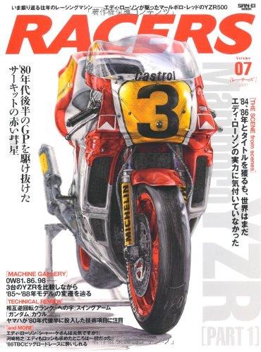 RACERS volume7 (2011) (SAN-EI MOOK)