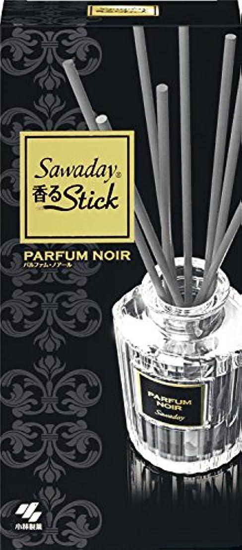 拒絶心配添加サワデー香るスティック 消臭芳香剤 本体 パルファムノアール 70ml