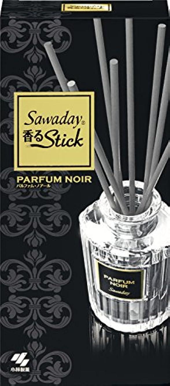小間摘むくしゃみサワデー香るスティック 消臭芳香剤 本体 パルファムノアール 70ml