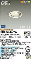 大光電機 LEDユニバーサルダウンライト(調光可能型) DDL5244YW