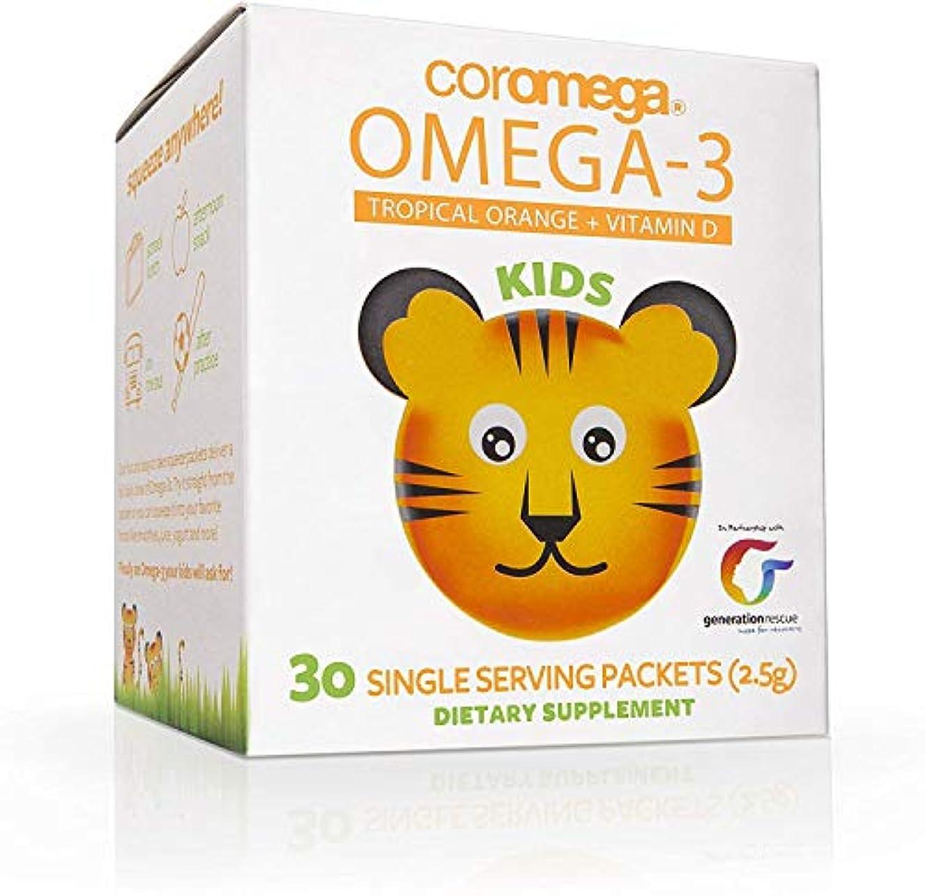 シャットドラッグ外交問題Coromega - Omega-3 熱帯オレンジをからかう - 30個のシングルサーブパケットX 2 パック [並行輸入品]
