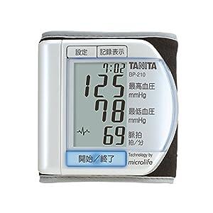 タニタ 手首式血圧計 パールホワイト BP-210-PR