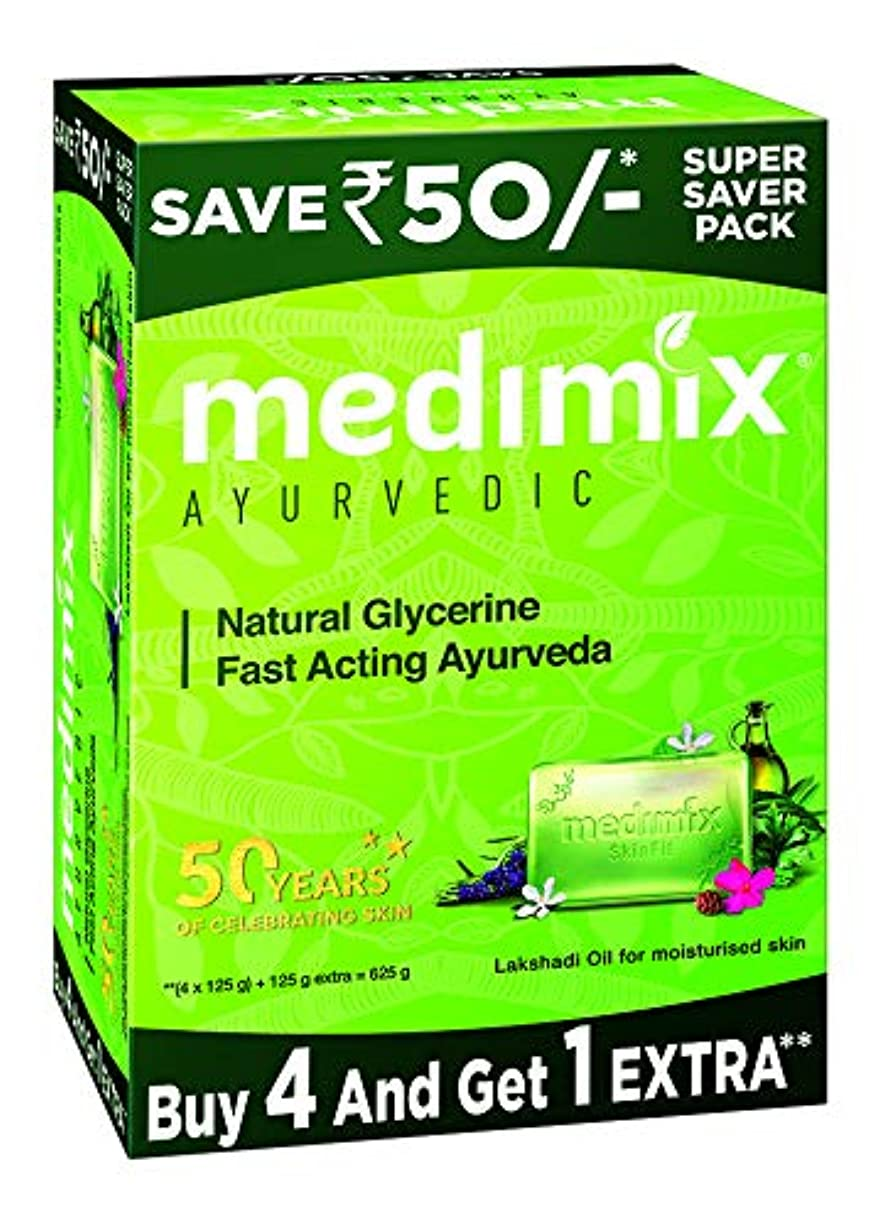 努力する外国人地下室Medimix Ayurvedic Glycerine Soap, 125g (4+1 Super Saver Pack)