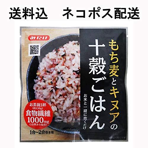 【ネコポス】送料無料!もち麦とキヌアの十穀ごはん30g×10個セット