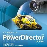 PowerDirector 11 Ultra [ダウンロード]