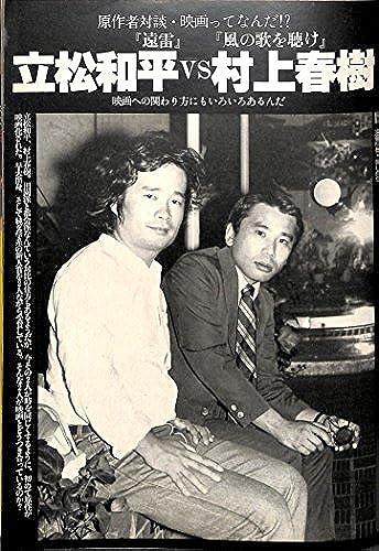 週刊平凡パンチ 1981年 11月2日号