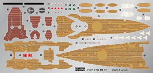 フジミ模型 1/700 特EASYシリーズNo.05 日本海軍高速戦艦 金剛