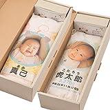 hug米(ハグ米) 体重米 赤ちゃん 出産内祝い 名入れ お返し ~4,000g