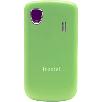 freetel SIMフリー スマートフォン スペシャルパック ( Android4.1 / 3.5inch / 標準SIM Dual sim / 512MB / 8GB microSD付属 / グリーン ) FT132A_G_SP