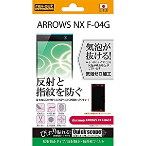 レイ・アウトdocomo ARROWS NX ...の関連商品1