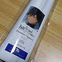 FGO Tapestry 最終再臨 B2タペストリー オジマンディアス