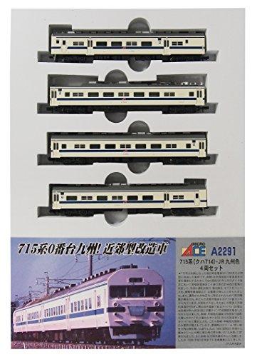 マイクロエース Nゲージ 715系 クハ714  JR九州色 4両 A2291 鉄道模型 電車