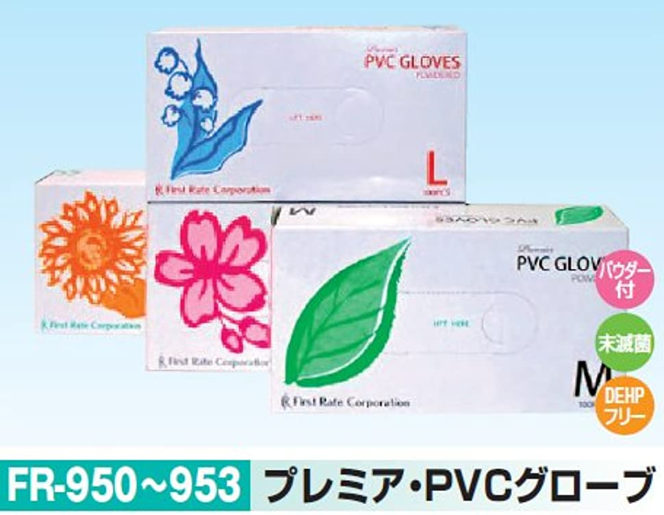 プレミア?PVCグローブ Mサイズ 100枚 FR-952 使い捨て手袋、パウダー付き高伸縮性プラスチックグローブ