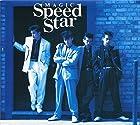 Speed Star [応募者全員プレゼント特典対象]