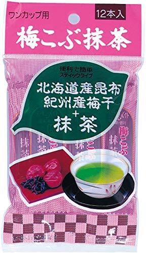 OSK 梅こぶ抹茶 ワンカップ用 スティック 12本入×15