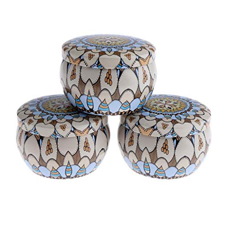 トライアスロンカビに対してF Fityle 3個 キャンドル缶 DIY お茶 ジャー メタル ポット 化粧品詰替え容器 4タイプ選べ - D