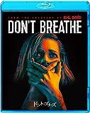 ドント・ブリーズ [AmazonDVDコレクション] [Blu-ray]