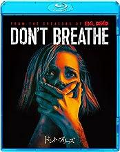 【Amazon.co.jp限定】ドント・ブリーズ (最強おやじの着せ替えジャケット特典付) [Blu-ray]