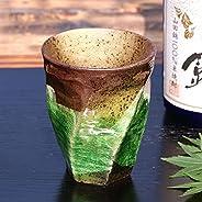 九谷焼 陶器 荒削り 焼酎グラス 銀彩(グリーン)