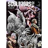 SCULPTORS01 スカルプターズ01 (玄光社MOOK)