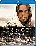 サン・オブ・ゴッド[Blu-ray/ブルーレイ]
