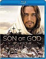 サン・オブ・ゴッド [Blu-ray]